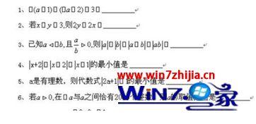 win7系统word文档中公式字母或符号显示乱码的解决方法