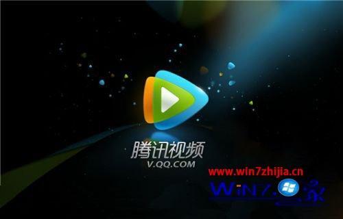 win7系统腾讯视频没有声音的解决方法