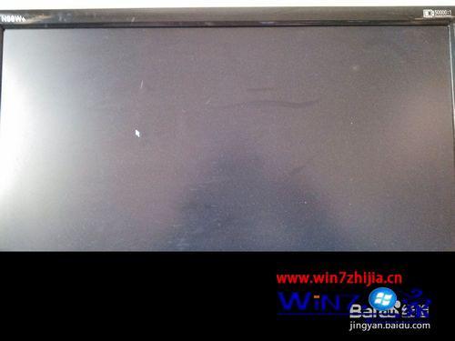 win7系统电脑开机黑屏只剩下鼠标的解决方法