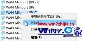Windows7系统使用ipconfig命令查不到ip显示媒体已断开怎么办