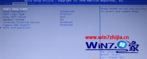 win7系统安装无法进入bios的解决方法