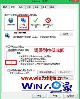 """Win7拖动桌面快捷方式到回收站提示""""这些文件可能对你的计算机有害""""怎么办"""