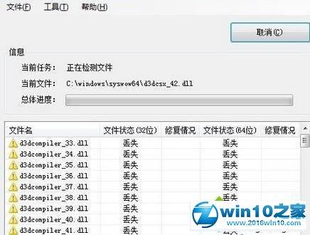 win10系统电脑开机提示错误0xc000012f的解决方法
