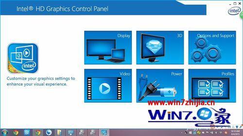 win7系统视频播放显示颜色不对不正常的解决方法