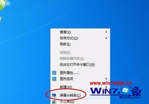 win7系统桌面鼠标反方向的解决方法