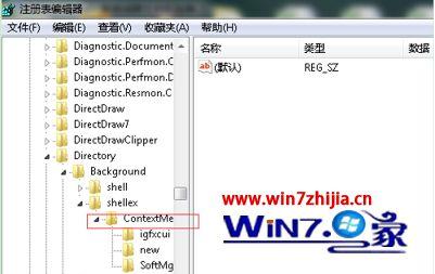 Win7系统刷新慢按F5键反应迟钝的解决方法