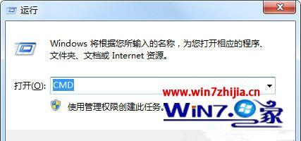 win7系统丢失uxtheme.dll的解决方法