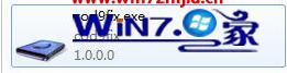 Win7 32系统玩使命召唤9打不开的原因和解决措施