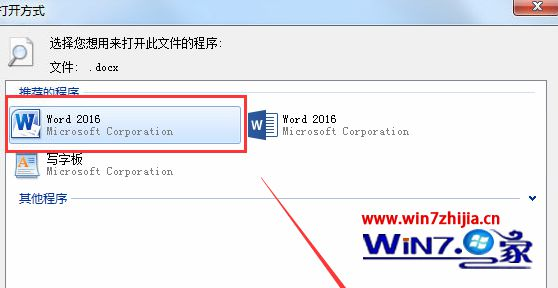 "选择""Microsoft officeWord"""