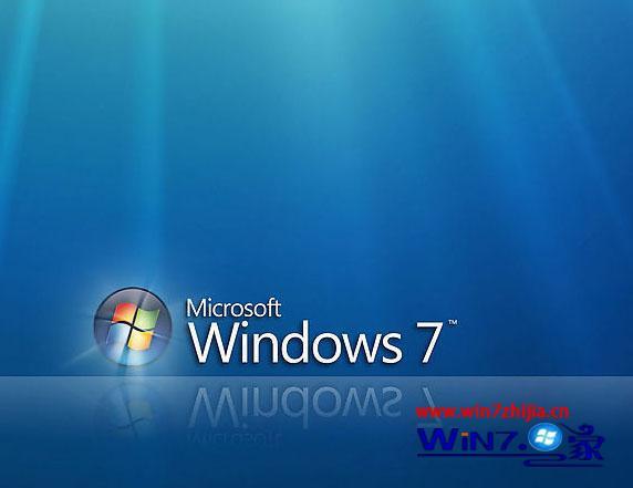 Win7系统下进行磁盘碎片整理时提示文件损坏如何解决