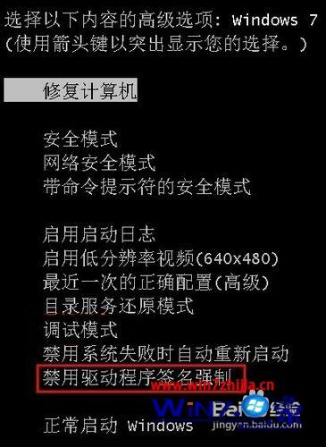 Win7 64位系统安装客所思PK-3声卡不能使用如何解决