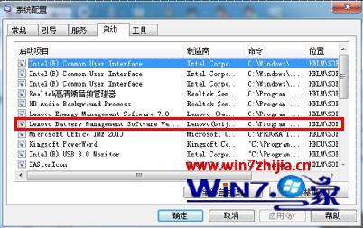 win7系统联想笔记本按Fn+F5快捷键不显示无线网卡开关界面的解决方法