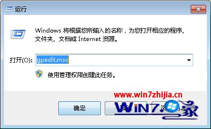 win7系统网上邻居打不开的解决方法