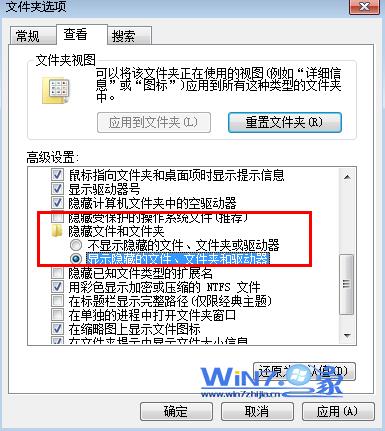 win7系统无法更换桌面壁纸的解决方法