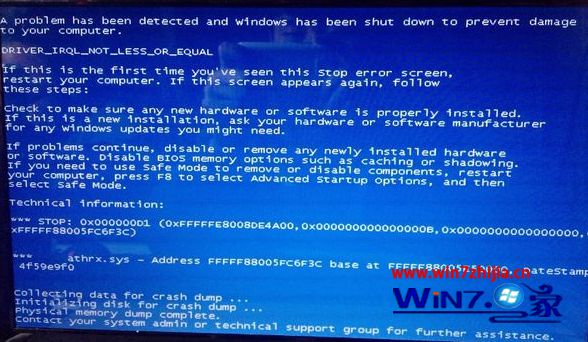 Win7电脑死机后蓝屏出现错误代码0*000000D1怎么解决