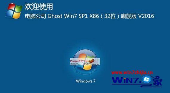 win7系统电脑提示bootmgr is missing无法开机的解决方法