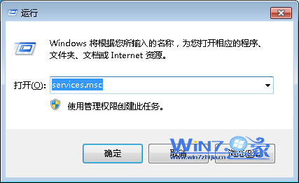 "输入""services.msc"""