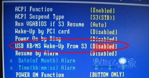 "将""USB Wake-Up From  S3""设为""Disable"""