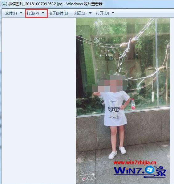 win7系统打印机设置纸张打印5寸照片的操作方法