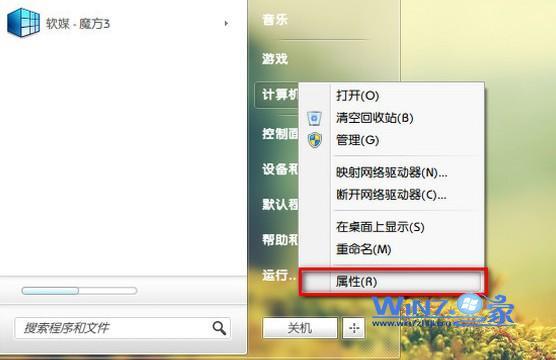 win7系统设置拖动窗口不透明的操作方法