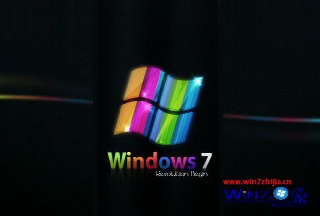 win7系统获取激活码的操作方法