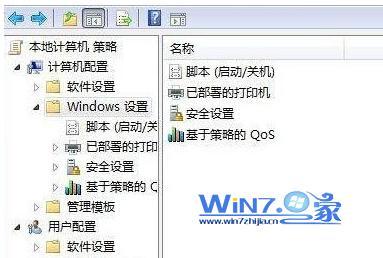 """依次展开""""计算机配置-windows设置-脚本"""""""