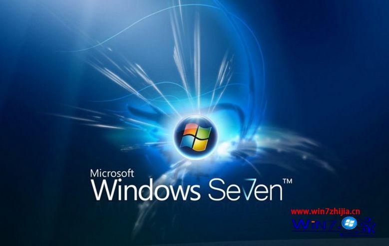 win7系统刷新主板BIOS 的操作方法