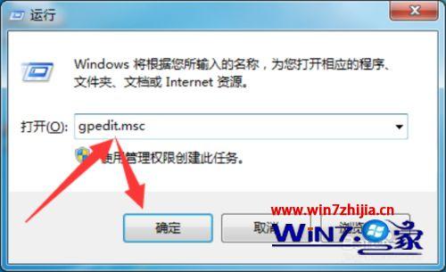 """Win7系统ie浏览器怎么禁用""""启用兼容性日志记录"""""""