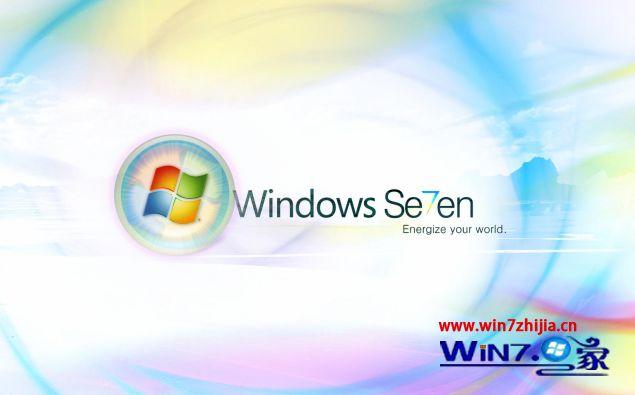 Windows7系统安装Shadowsocks的方法