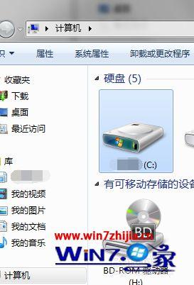 Win7 32位系统怎么显示默认隐藏字体