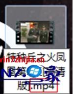 Windows7系统Ifox视频格式怎么转换MP4格式
