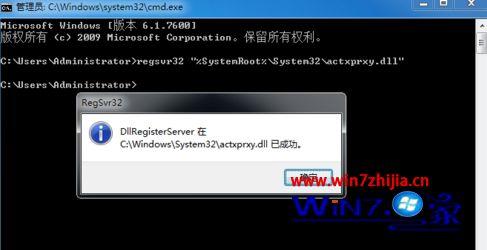 win7不能再同一窗口打开多个文件夹