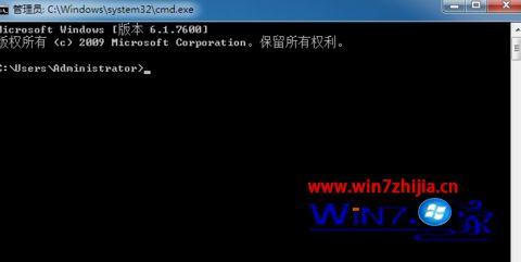 Win7专业版系统中在同一窗口无法打开多个文件夹