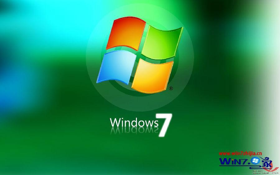 Win7 64位旗舰版系统界面