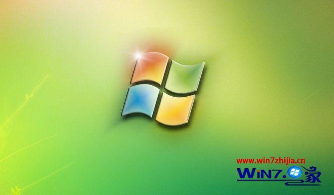 win7系统电脑去除桌面残影的操作方法