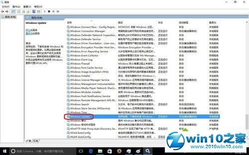 win10系统家庭版系统关闭自动更新的操作方法