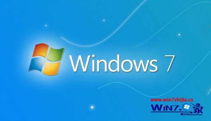 Win7旗舰版系统coms密码忘记了的清除方法