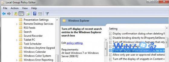"""双击""""Turn Off Display Of Recent Search Entries In The Windows Explorer"""""""