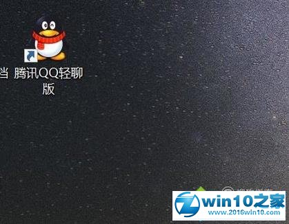 win10系统开启QQ封面模式的操作方法