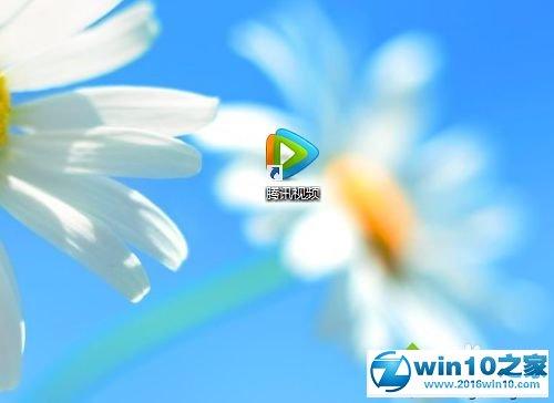 win10系统禁止开机启动腾讯视频的操作方法