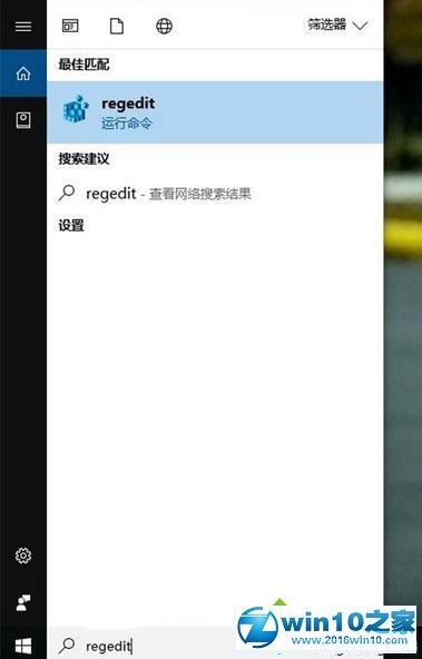 win10系统禁止他人更改电脑壁纸的操作方法