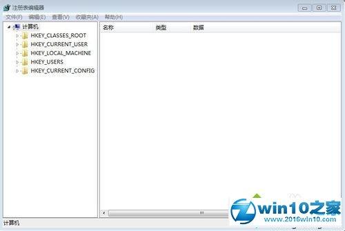 win10系统去除hao123主页的尾巴的操作方法