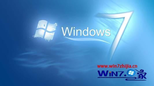 win7系统界面