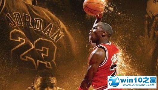 win10系统运行NBA 2K16游戏卡顿的解决方法
