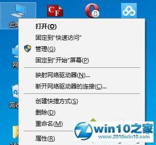 win10系统sublime texts3添加配置运行php代码编译的操作方法