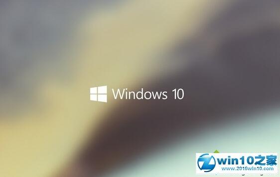 win10系统升级后电脑频繁死机的解决方法
