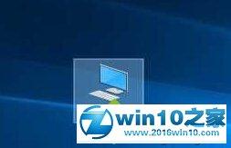 win10系统笔记本无法弹出光盘的解决方法