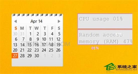 Win10如何添加桌面小工具