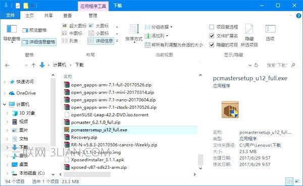 win10系统文件管理器的详细信息窗格显示更多信息的操作方法