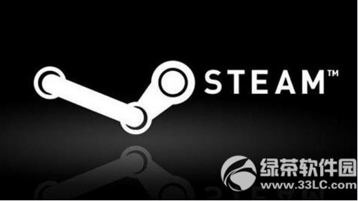 win10系统steam总是崩溃如何解决 三联
